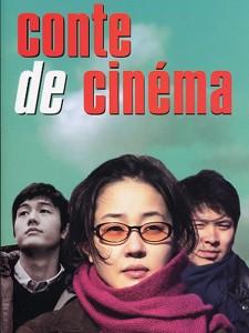 Conte de cinéma
