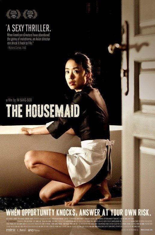 the-housemaid-hanyo.15936