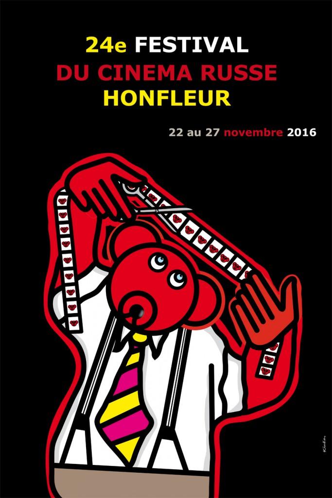 affiche-festival-honfleur-2016