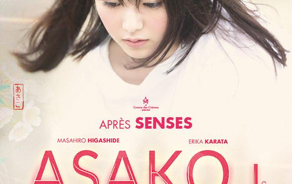 Asako I & II – le film Kawai par excellence